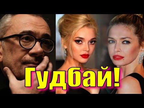 Эрика, гудбай! Брежнева убрала соперницу из жизни Меладзе