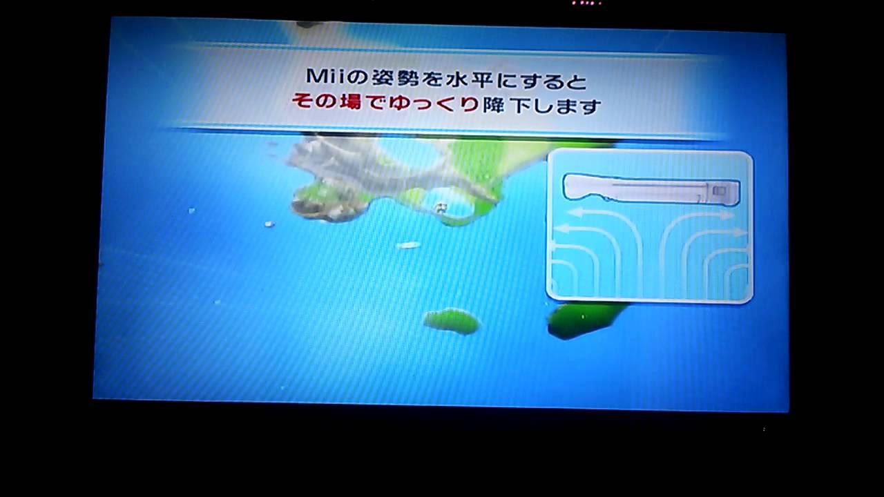 Wii Sports Resort -