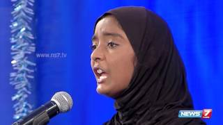 News7 Tamil's speech competition: Winners speech at Junior level   1st Anniversary Celebration