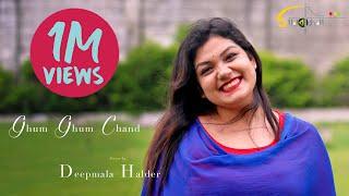 Ghum Ghum Chand | Sondha Mukhopadhyay | Cover | Deepmala Halder
