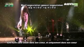 Gambar cover [ACVfr] Baek Ji Young & Im Tae Kyung - That Woman (Secret Garden OST) [Live] (Vostfr)