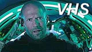 Мег: Монстр глубины - ламповый русский трейлер 3 - VHSник
