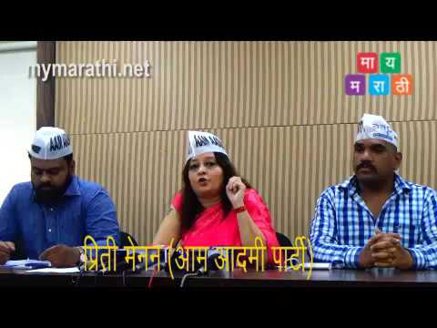 Eknath Khadse causes crores of losses to Government to favor ABIL/preeti menon/mymarathi.net/