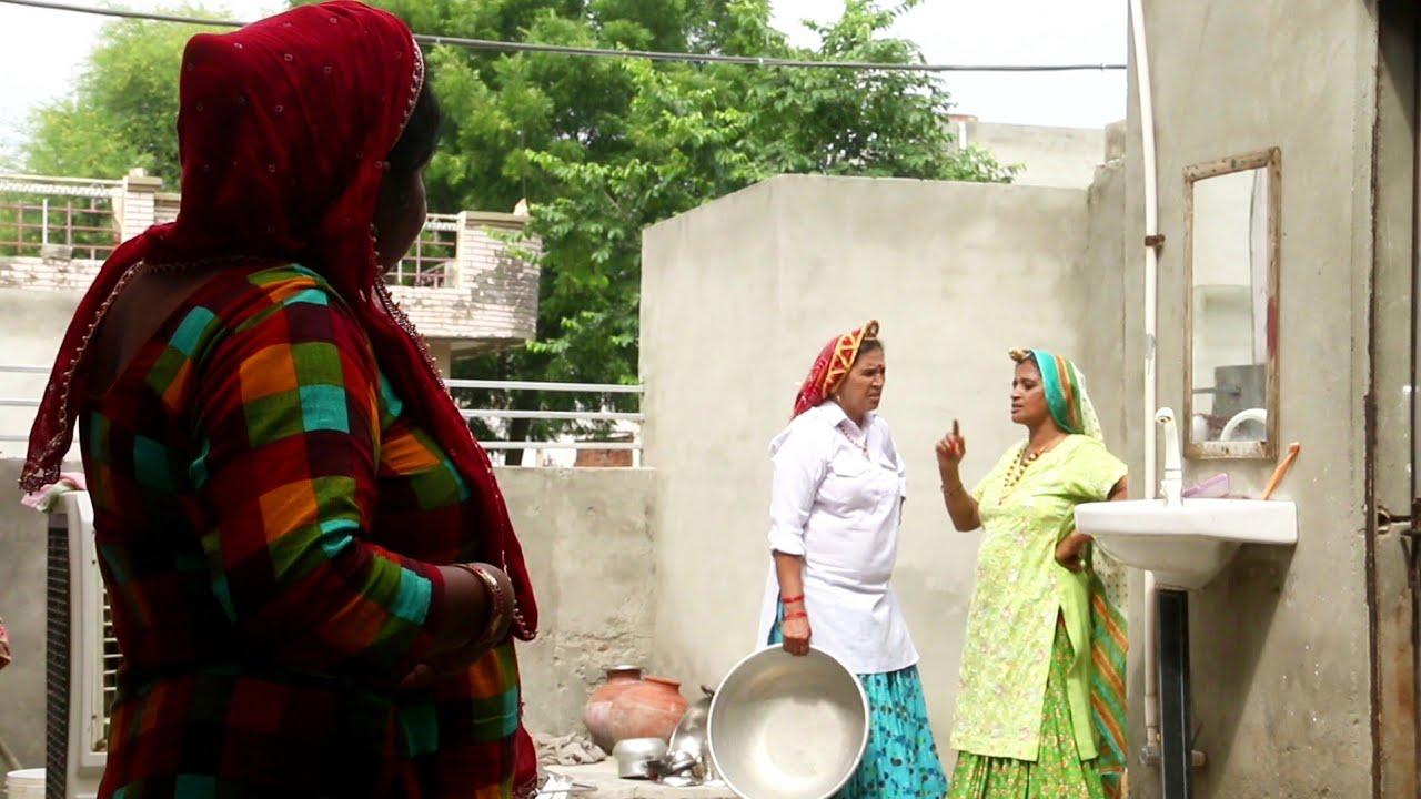 Download एक बहु दो सास/मां जाई बहन का दुख/बहू का घिनौना काम ने करदीया दोनों में..../हरयाणवी नाटक