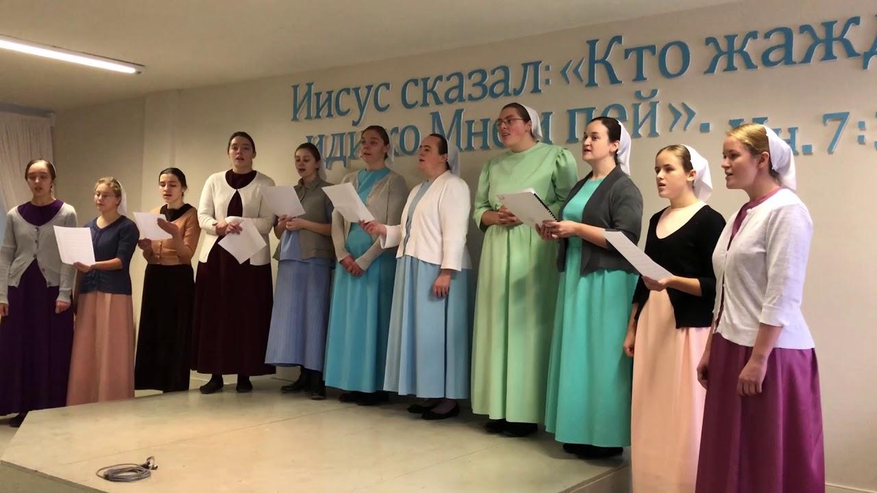 #113 Акапельное пение Меннонитов  Mennonite acapella singing