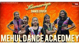 | KAMARIYA SONG | MITRON | DARSHAN RAWAL | DANCE COVER BY | MEHUL PANCHAL |