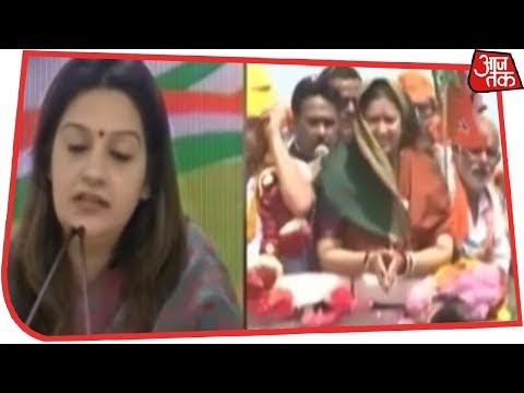 Priyanka Chaturvedi ने गाया गाना- `...क्योंकि मंत्री भी कभी ग्रेजुएट थीं`