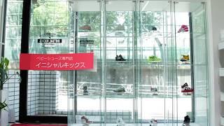 【INIT. 】PROMO 2019 Vol.02(ベビースニーカー専門店)