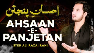 ali raza irani noha 2010 ya ali ahsan e panjetan