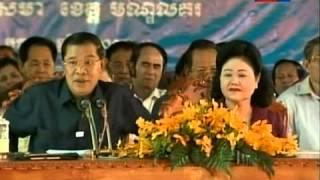 Download TVK 17-1-2013-PM Hun Sen Speech-Mondulkiri province Part1