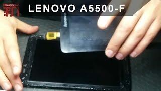 Lenovo A8-50 A5500-F dokunmatik ekran değişimi