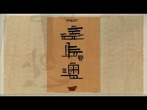 federico babina abstracts iconic works of architecture with IDEOGRARCH series