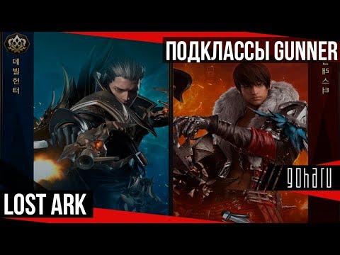 Видео Играть в игровые автоматы онлайн бесплатно без регистрации пираты