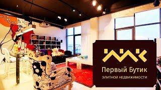 видео Экостиль - это современный ремонт квартиры.