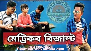 Hslc result 2019 // Assamese funny comedy video// Result // Covo