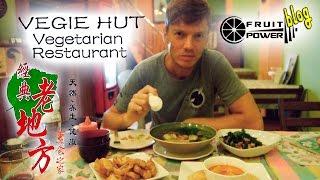 Обзор веганского ресторана Vegie Hut. Обзор НЕ вегетарианского кафе Sputnik Burger. Лаос. Вьентьян
