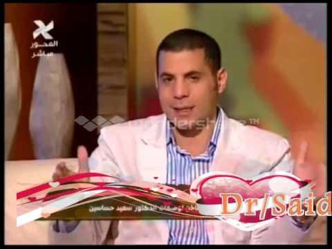الدكتور سعيد حساسين وصفة ولا اجمل للتخسيس