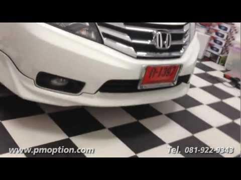 ชุดแต่งสเกริต Honda new City 2013 CNG Modulo คลองเตย
