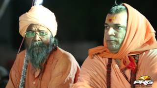 Mera Ghar Aaya Raja Ram Ji || Shiv Rajasthani || Birai Ramchouki Jodhpur Live || PRG