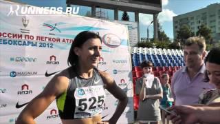 Наталья Антюх - Чемпионка на 400 м с/б