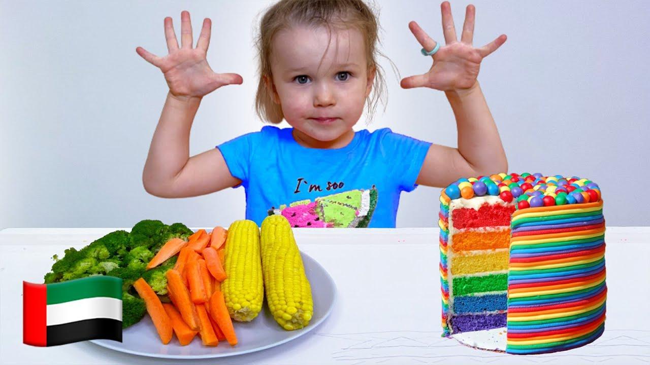 قصص اطفال قبل - النوم والعاب بنات ,قصة عن العادات الصحية Five Kids