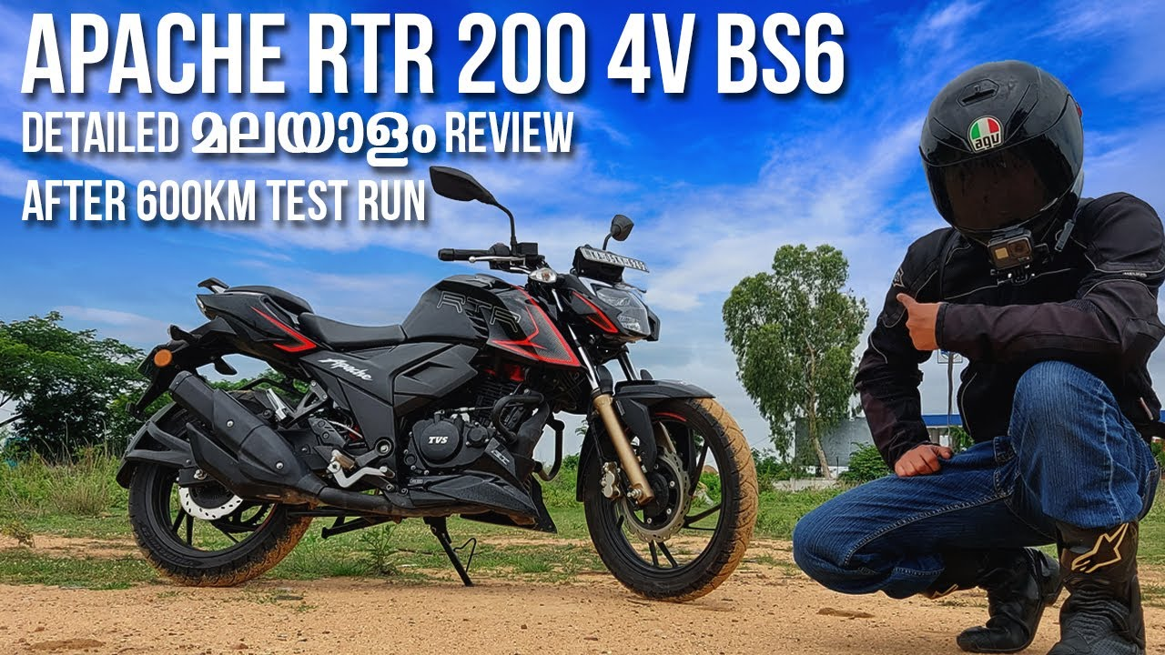 Download 2020 Apache RTR 200 BS6 Detailed Malayalam Review