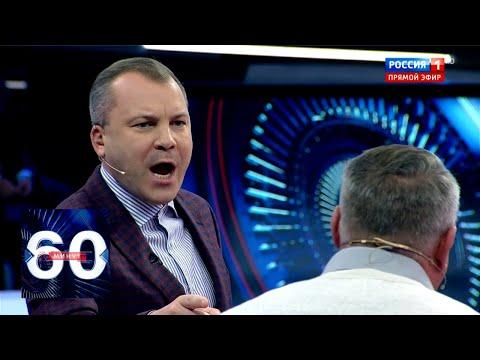 Попов ВЗОРВАЛСЯ!!! Украинский эксперт перешел все границы! 60 минут от 25.10.19