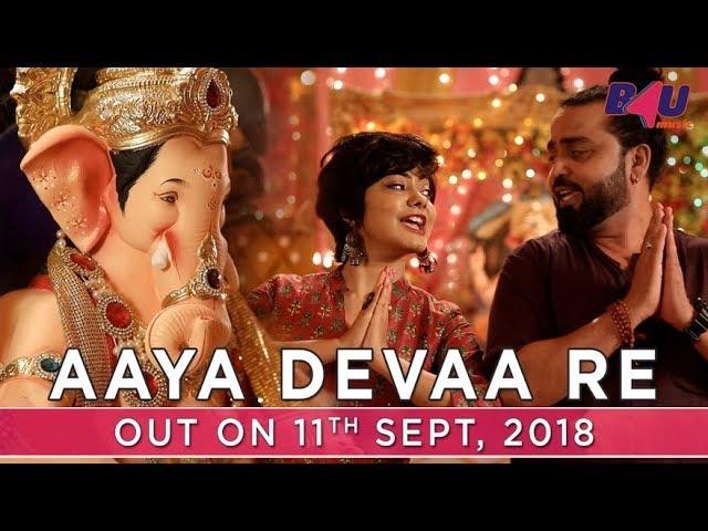 Aaya Deva Re | Official Teaser | Brijesh Shandilya, Sanchari Bose | B4U Music