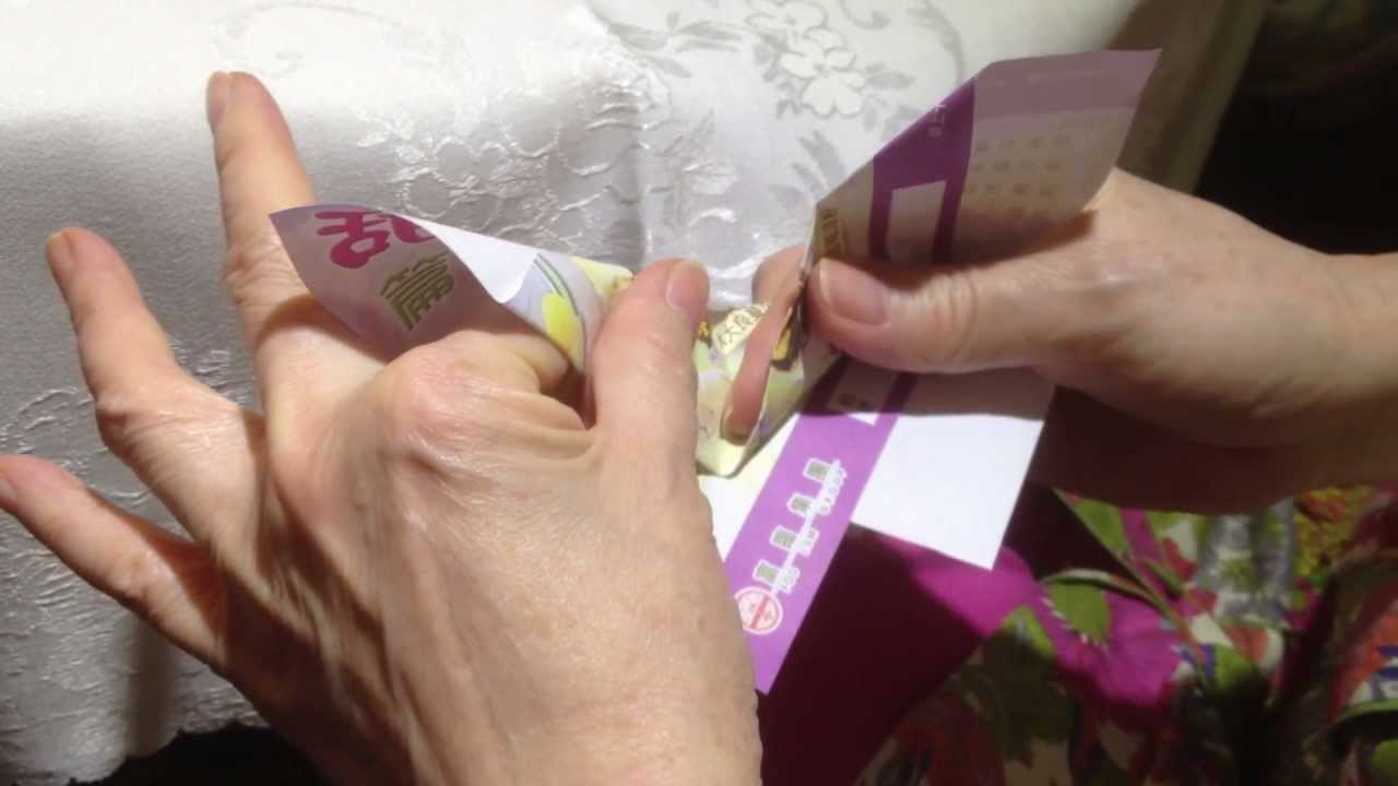 How To Fold Chinese Joss Paper Boat For Bai Sun Youtube