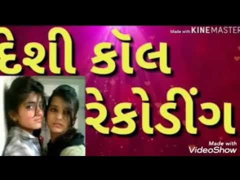 Download Gujarati call recording deshi recording