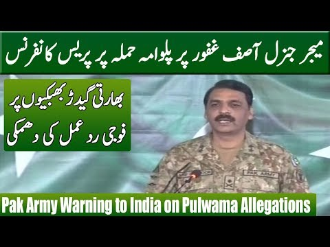 DG ISPR Asif Ghafoor Press Conference on Pulwama & India | 22 February 2019