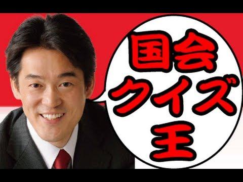 """小西「""""おかしな右翼""""の長島昭久が出ていった」吉木誉絵氏「あなたみたいな妄信的平和主義者が戦後日本をダメにした」"""