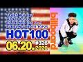 全米ビルボードチャート Billboard HOT100+Bubbling Under25:06/20/2020
