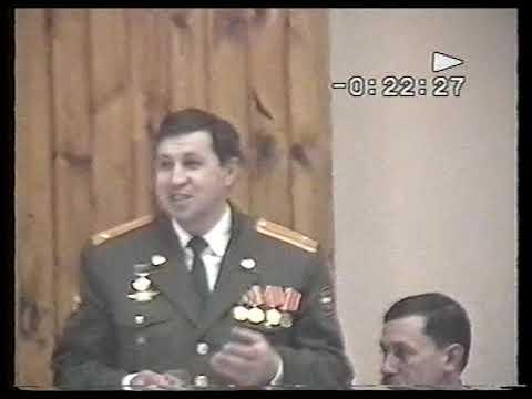 День войсковой части 08302 2004г  г  Карталы