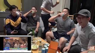 【博恩夜夜秀LIVE】中天Drinking Game:韓國瑜到底有沒有退燒?
