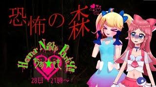[LIVE] ちあももHorror Night Party!!