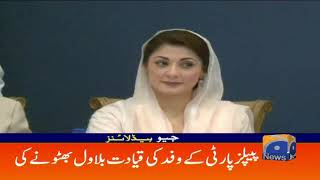 Geo Headlines - 06 PM - 26 June 2019