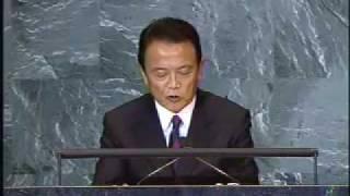 麻生太郎 国際連合総会演説 1/3 「日本製じゃないよね?」 thumbnail