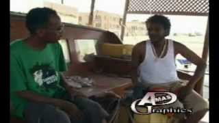 bahran full eritrean film