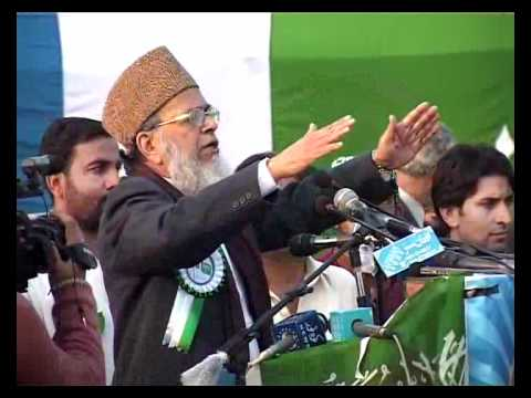 Syed Munawar Hasan Address To Jamaat e Islami Jalsa e Inqelab Peshawar   18 Dec 2011   Full Video