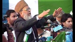 Syed Munawar Hasan Address To Jamaat e Islami Jalsa e Inqelab Peshawar   18 Dec 2011   Full Video