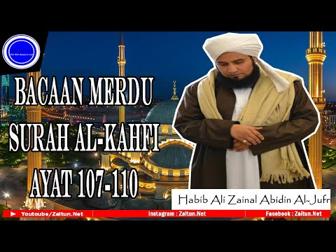 853 Mb Download Beutiful Recitation Sura Al Kahf Verse 107