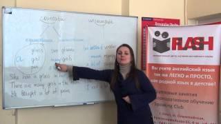 курсы английского киев Урок №12.