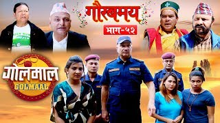 Golmaal || Episode - 52 ||22 March 2019 || By Vibes Creation Official