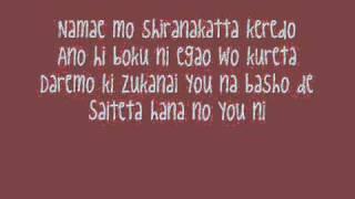 Sekai Ni hitotsu dake no hana With Lyrics
