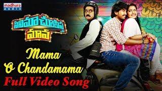 Cinema Chupista Mama Neeku Full Video Song || Cinema Chupistha Maava Movie || Raj Tarun, Avika Gor