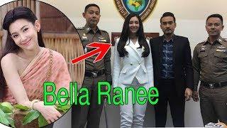 Bella Ranee ត្រូវប៉ូលិសហៅសួរចម្លើយកាលពីម្សិលមិញ ពាក់ព័ន្ធនិង......