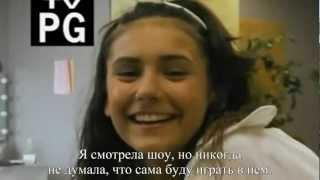 Первый день Нины Добрев на съемках Деграсси