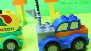 Машинки мультфильм все серии подряд, Развивающий мультик про машинки Лего Мультфильм 2015