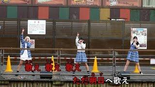 仙台発ピイシーズのオリジナル曲「ただ明日に歌う」歌詞付きです。 ピイ...